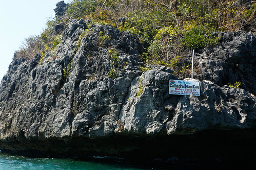 Hundred Islands: Marriage Island