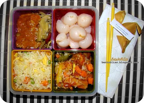 Chinese takeaway bento - 09.04.2010