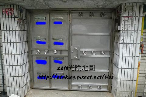 P1170846-1