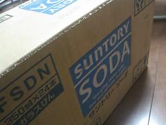 サントリー ソーダ瓶
