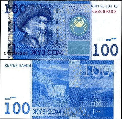100 Som Kirgizsko 2009
