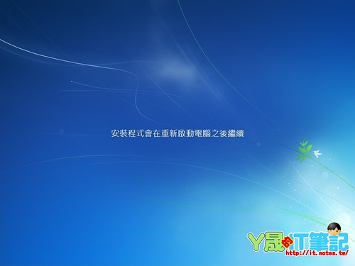 Win7-0017