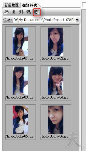software_photo-books-07