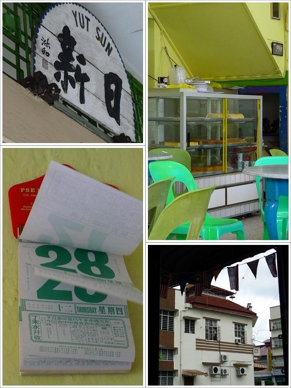Taiping Yut Sun Restaurant
