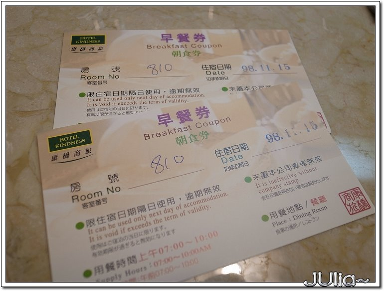 091116康橋 (3)
