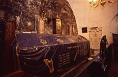 Tomb of King David on Mount Zion (© Israel Ministry of Tourism)