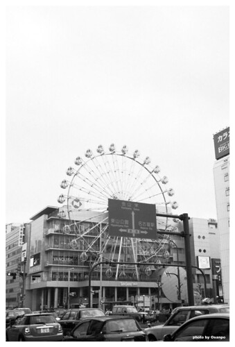 Ferris Wheel #02