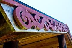 La frise maori sur le toit