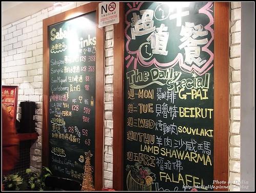 你拍攝的 SababaPita(永康店)。