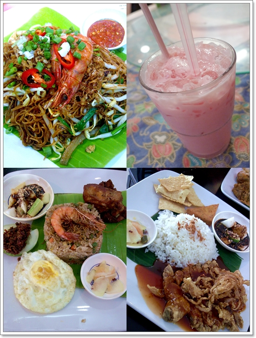 Collage Single Dishes @ C U Village