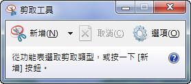 windows-7_features-2_-04