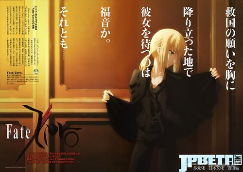 【視頻】王者歸來!TVA「Fate/Zero」PV第一彈公開,10月開戰