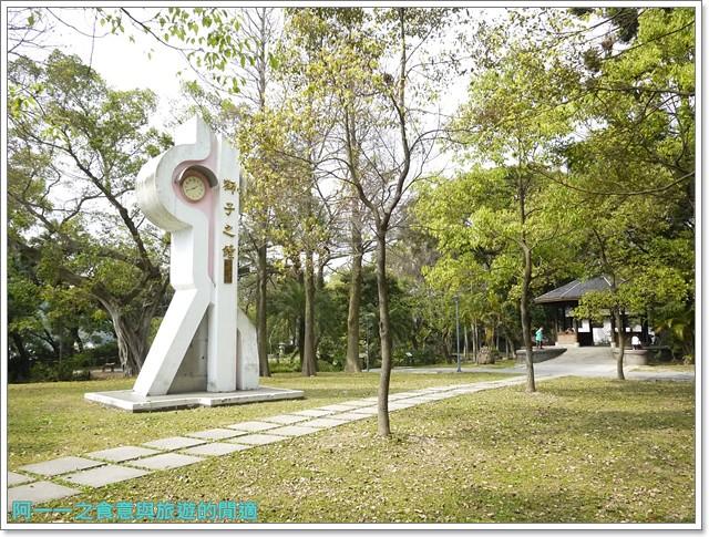 大溪老街武德殿蔣公行館中正公園image049