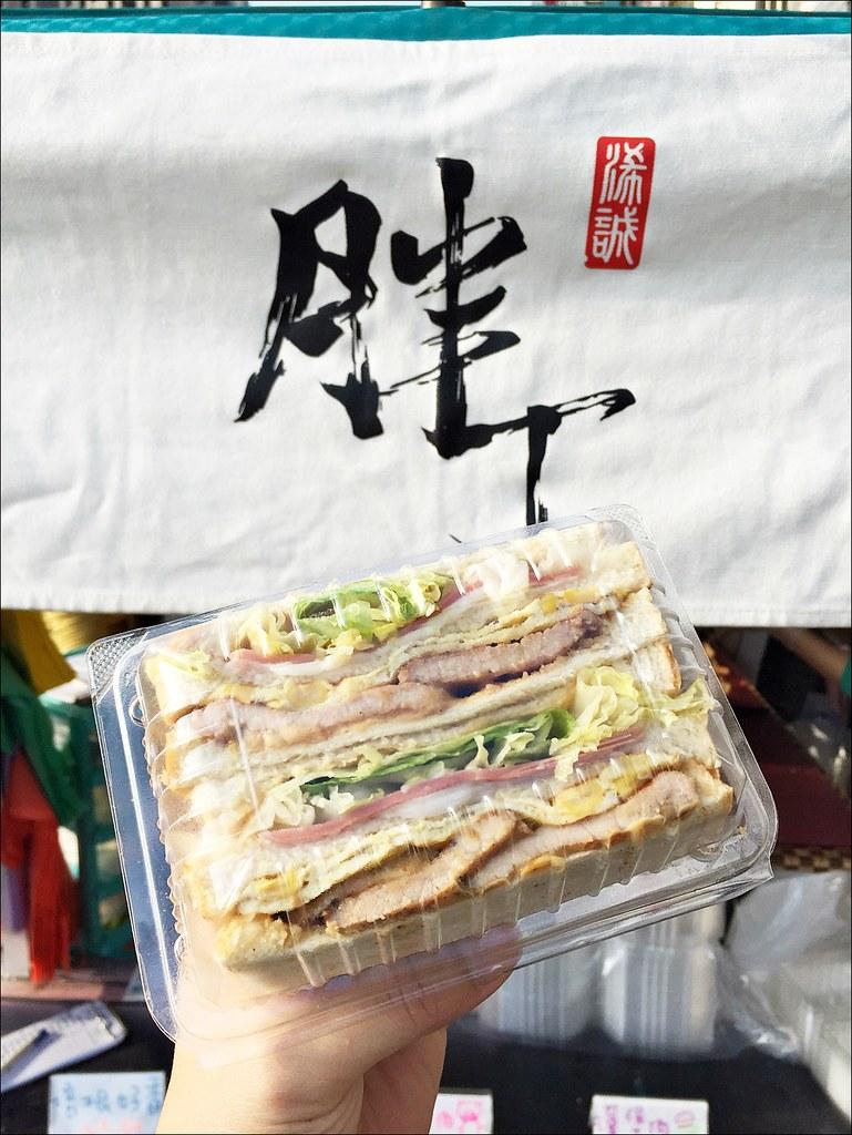 胖丁碳烤三明治