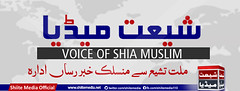 https://www.facebook.com/ShiiteMedia110 (ShiiteMedia) Tags: shiite media shia news pakistan killing شیعہ نسل کشی aein abbas admin