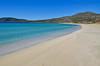 il sud (southern paradise) (ventocaldo) Tags: paradise il grecia laconia sud continentale ellada peloponneso elafonissos elafonisos peloponnisos lakonia d7000