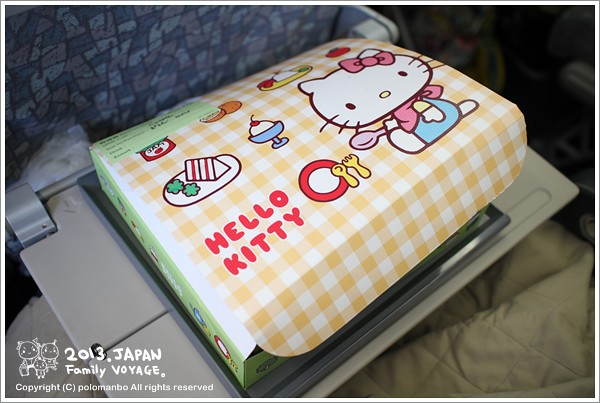 hellokitty, 長榮, friendlyflickr, vision:food=0888, vision:car=0727, vision:outdoor=0597, 飛機艙, kt機 ,www.polomanbo.com