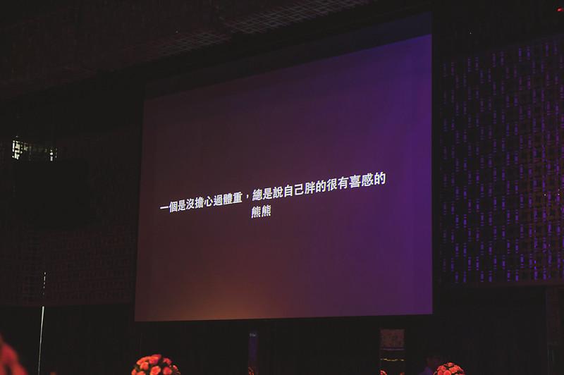 台北婚攝,婚禮記錄,婚攝,推薦婚攝,晶華,晶華酒店,晶華酒店婚攝,晶華婚攝,奔跑少年,DSC_0104