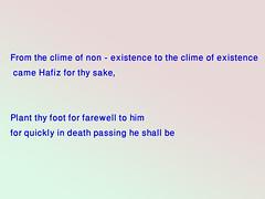 Hafiz's Ghazal ($ALEH) Tags: persian poem hafiz translation پارس فارسی حافظ شعر پارسی