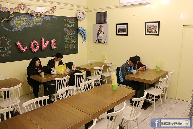 蘆洲早午餐麋鹿小館獨特每日限定私房料理餐廳015
