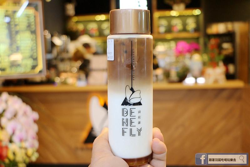 士林夜市貝尼菲Benefly夏季最佳飲品漸層咖啡25