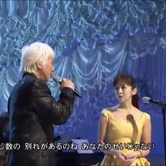 仕事の合間に、 作曲者 #玉置浩二 と #斉藤由貴 の #悲しみよこんにちは をずっとリピートしてる。もともと、いい曲だと思うし、この時の共演が最高。