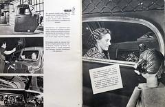 1959. Дорохов А. Как гайка толкнула грузовик 42-43 (foot-passenger) Tags: детскаялитература дорохов грузовик 1959 зил zil childrensliterature