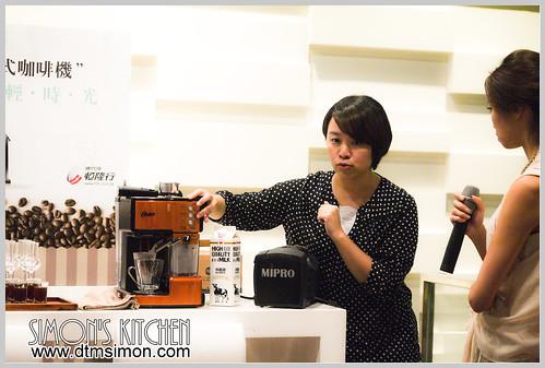 OSTER咖啡機體驗會12-1