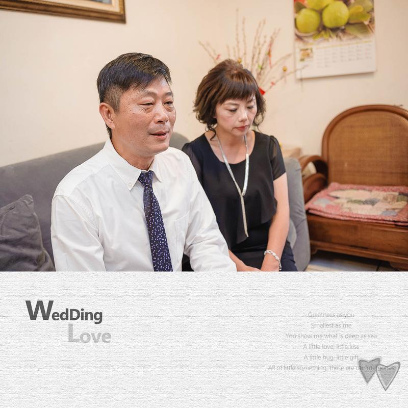 婚攝小勇,婚禮紀錄,自助婚紗, 中和吉利餐廳