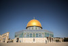 The Dome of the Rock - Jerusalem - Israel
