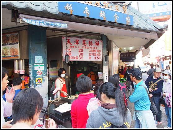 【台北 大安】永康街。天津蔥抓餅 @ 捷運東門站 @ ▌Meiko 愛敗家。甜點。旅行~▌ :: 痞客邦