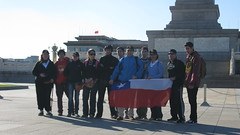 Ciudad Prohibida, Tiananmen