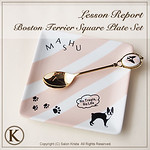 "Boston Terrier Plate & Spoon <a style=""margin-left:10px; font-size:0.8em;"" href=""http://www.flickr.com/photos/94066595@N05/13690536815/"" target=""_blank"">@flickr</a>"