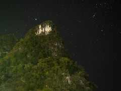 20170326-20170326-P3260081 (cooneybw) Tags: xingping china guangxi karstmountains mountains hiking night longexposure nightphotos