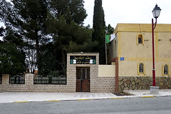 APC de Sidi Bouzid مقر بلدية سيدي بوزيد (habib kaki) Tags: الجزائر الاغواط سيديبوزيد افلو algérie algeria laghouat aflou sidibouzid