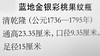 L1160533 (H Sinica) Tags: 乾隆 清 瓶 瓷器 金銀彩 ceramics qing qianlong