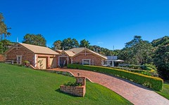 2 Coachwood Court, Alstonville NSW