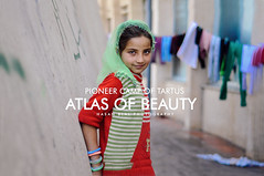 ATLAS OF BEAUTY (Hasan Blal) Tags: atlas beauty un unhcr unicef ap afp