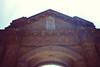 Puerta de Almadén