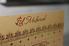 Eid Mubarak card (WorldClick) Tags: canon festive cards happy eos photo flickr day photographer eid happiness card photograph ramadhan yearly kushi phototgraphy 1100d canoneos1100d worldclick