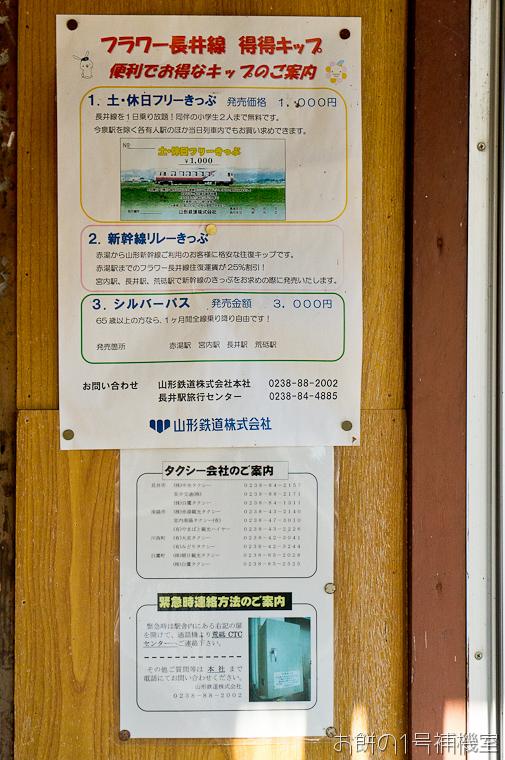 20131018日本行第二天-840