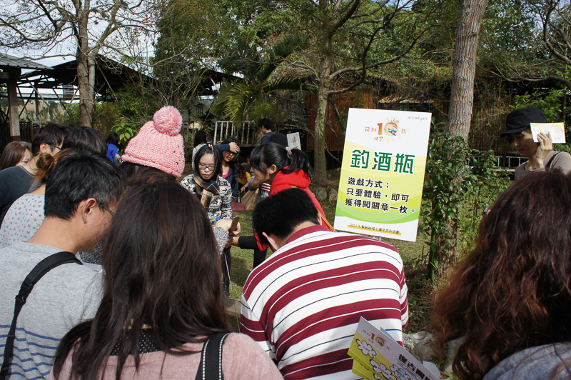 20131214 蕃薯伯焢窯
