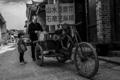 R0005911 (baku__) Tags: street streetphoto china xingping people monochrome blackandwhite