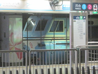China Railway SS8 0186. Hung Hom (Kowloon)