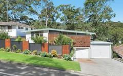 269 McCaffrey Drive, Rankin Park NSW