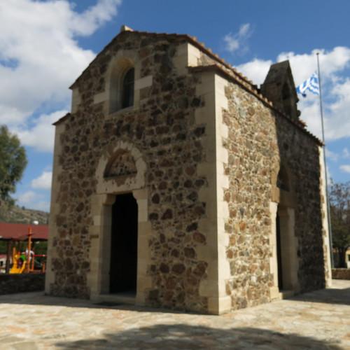 Pyrga, Royal Chapel of Agia Aikaterini