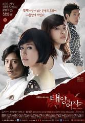 Women Of The Sun Episode 1- 4 Review (makeuptemple) Tags: han jae suk jung gyu woon kdrama kim jee soo korean lee ha na melodrama romance star april women the sun
