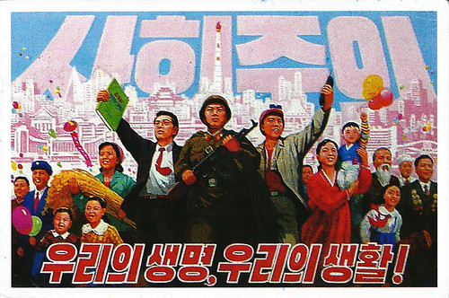 North Korea postcard from Ray Cunningham