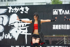 KBS_2013-10-20_2_019 (kv492) Tags: japan yosakoi gunma takasaki kobushi よさこい 虎舞士 雷舞 takasakilive たかさき雷舞