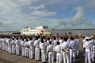 """中国拟派""""和平方舟""""号赴菲律宾参与救援"""